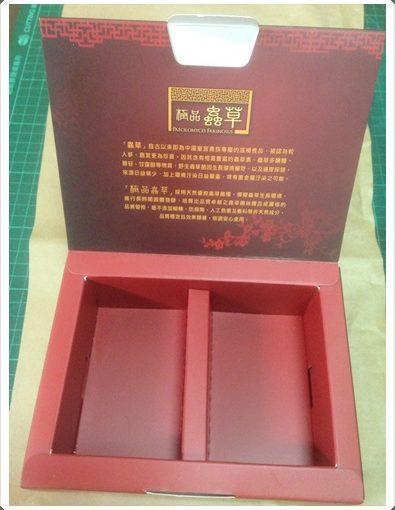 【彩盒印刷高雄】高雄紙盒彩盒印刷公司是服務很好的包裝盒工廠, PET塑膠包裝盒,紙盒等都做工很細~高與相當高的評價!