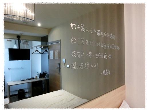 【高雄住宿推薦】高雄住宿商務旅館價格好平價唷!是我最滿意的商旅了~評價不只比較好,環境也很舒適唷!
