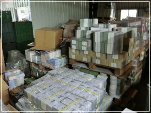 【高雄包裝盒工廠】塑膠盒給批發價格很公道的高雄紙盒製作包裝公司製作,品質設計及服務都讓我們非常信任!