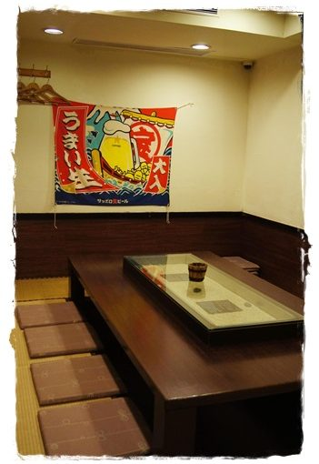 【高雄燒烤】到高雄團體聚餐餐廳慶生~除了有包廂外,每道料理也超正點~是非常多人推薦價格便宜的居酒屋呢!