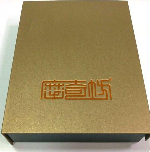【彩盒印刷台南】台南紙盒彩盒批發印刷工廠好多人推薦~手工彩盒技術厲害公開大分享~