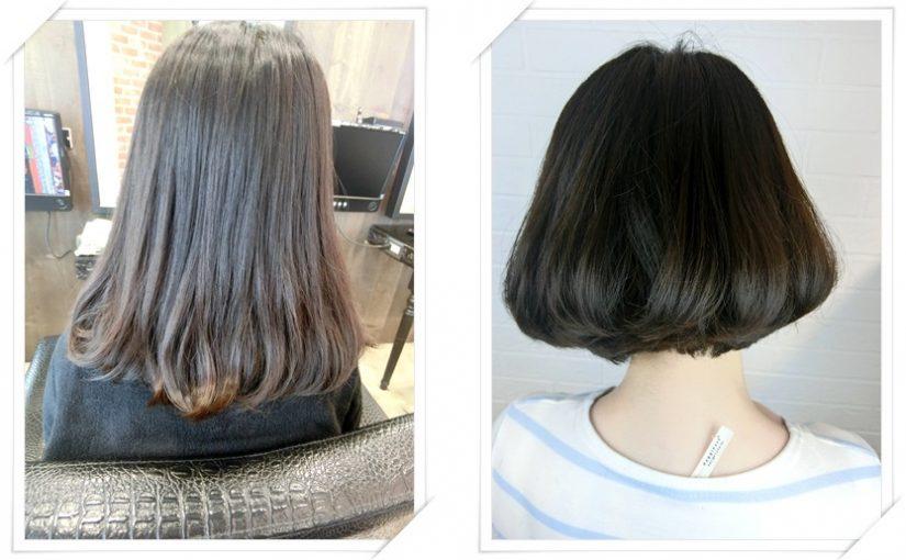 【台北salon】台北剪髮燙髮造型推薦台北hair salon的髮型設計,最夯的梨花c型燙超有特色又好整理~好開心啊!