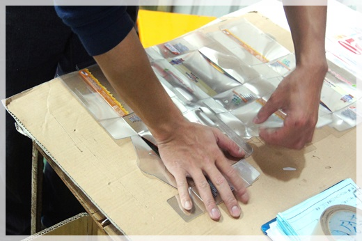 台南包裝盒,台南包裝設計,彩盒印刷台南,紙盒印刷台南,紙盒設計台南,台南紙盒彩盒印刷,台南包裝盒工廠,台南PET塑膠包裝盒,台南包裝盒,彩盒印刷,紙盒印刷,台南塑膠包裝盒,台南紙盒彩盒印刷,台南包裝盒工廠,台南PET塑膠包裝盒,台南PP塑膠包裝盒,台南PVC塑膠包裝盒,台南紙盒工廠,台南紙盒公司,台南彩盒印刷廠,台南包裝盒公司,台南紙盒批發,台南包裝設計推薦ptt,台南包裝盒推薦ptt,台南紙盒公司推薦ptt,台南化妝品盒,台南化妝品盒批發,化妝品盒訂做,台南包裝盒印刷