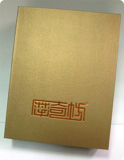 台南包裝盒,台南包裝設計,彩盒印刷台南,紙盒印刷台南,紙盒設計台南,台南紙盒彩盒印刷,台南包裝盒工廠,台南PET塑膠包裝盒,台南包裝盒,彩盒印刷,紙盒印刷,台南塑膠包裝盒,台南紙盒彩盒印刷,台南包裝盒工廠,台南PET塑膠包裝盒,台南PP塑膠包裝盒,台南PVC塑膠包裝盒,台南紙盒工廠,台南紙盒公司,台南彩盒印刷廠,台南包裝盒公司,台南紙盒批發,台南包裝設計推薦ptt,台南包裝盒推薦ptt,台南紙盒公司推薦ptt,手工彩盒工廠,台南紙卡印刷分享,紙盒批發印刷