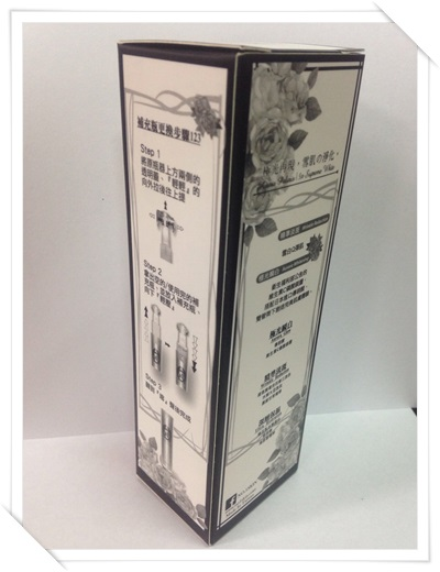 台南包裝盒,台南包裝設計,彩盒印刷台南,紙盒印刷台南,紙盒設計台南,台南紙盒彩盒印刷,台南包裝盒工廠,台南PET塑膠包裝盒,台南包裝盒,彩盒印刷,紙盒印刷,台南塑膠包裝盒,台南紙盒彩盒印刷,台南包裝盒工廠,台南PET塑膠包裝盒,台南PP塑膠包裝盒,台南PVC塑膠包裝盒,台南紙盒工廠,台南紙盒公司,台南彩盒印刷廠,台南包裝盒公司,台南紙盒批發,台南包裝設計推薦ptt,台南包裝盒推薦ptt,台南紙盒公司推薦ptt,台南彩盒印刷廠,台南包裝盒公司,台南紙盒批發,台南紙盒印刷